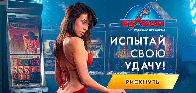 Играть в рулетку бесплатно без регистрации по белоруссии