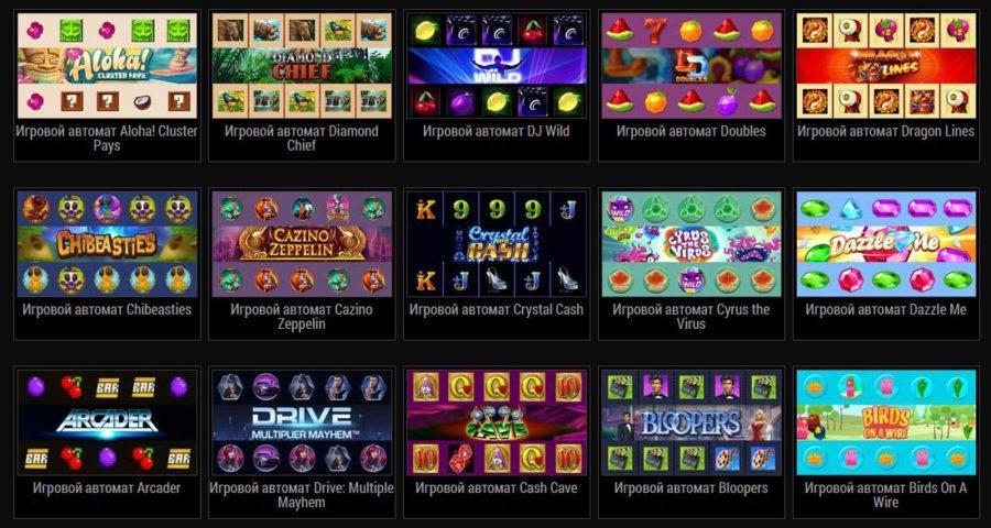 Скачать игровые автоматы дельфин кино онлайн бесплатно ночь покера