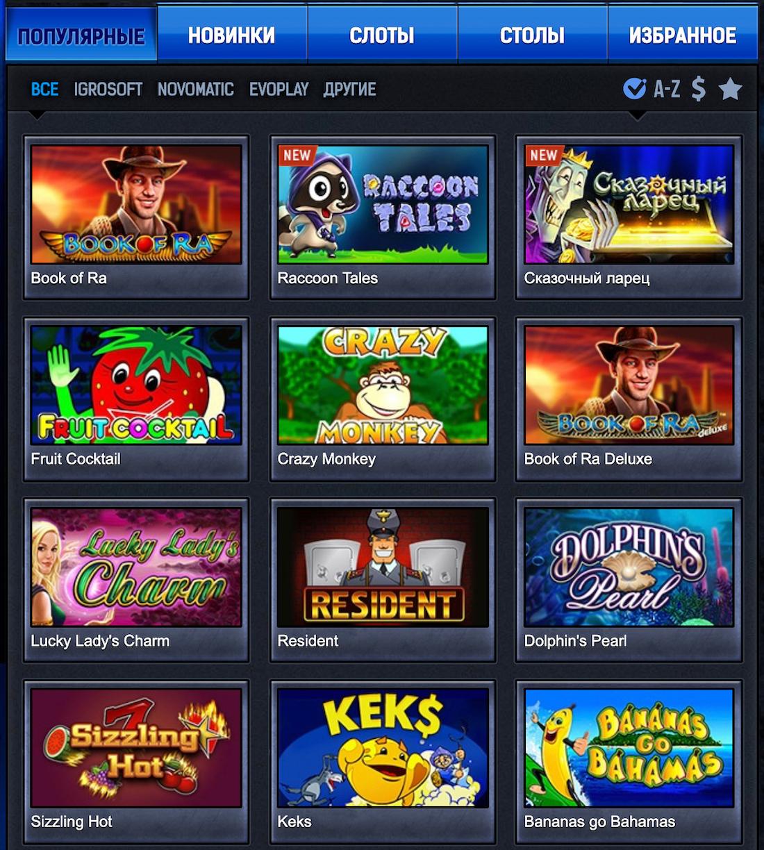 Бесплатные игровые автоматы сейф азарт плей официальный