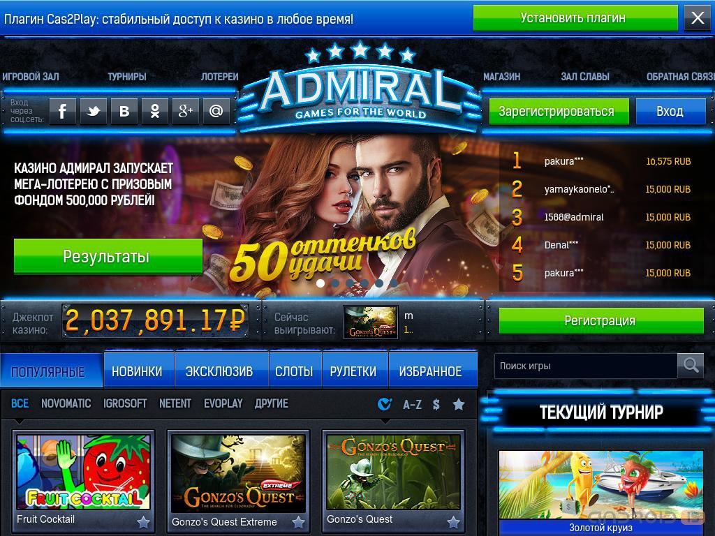 Уязвимости онлайн казино