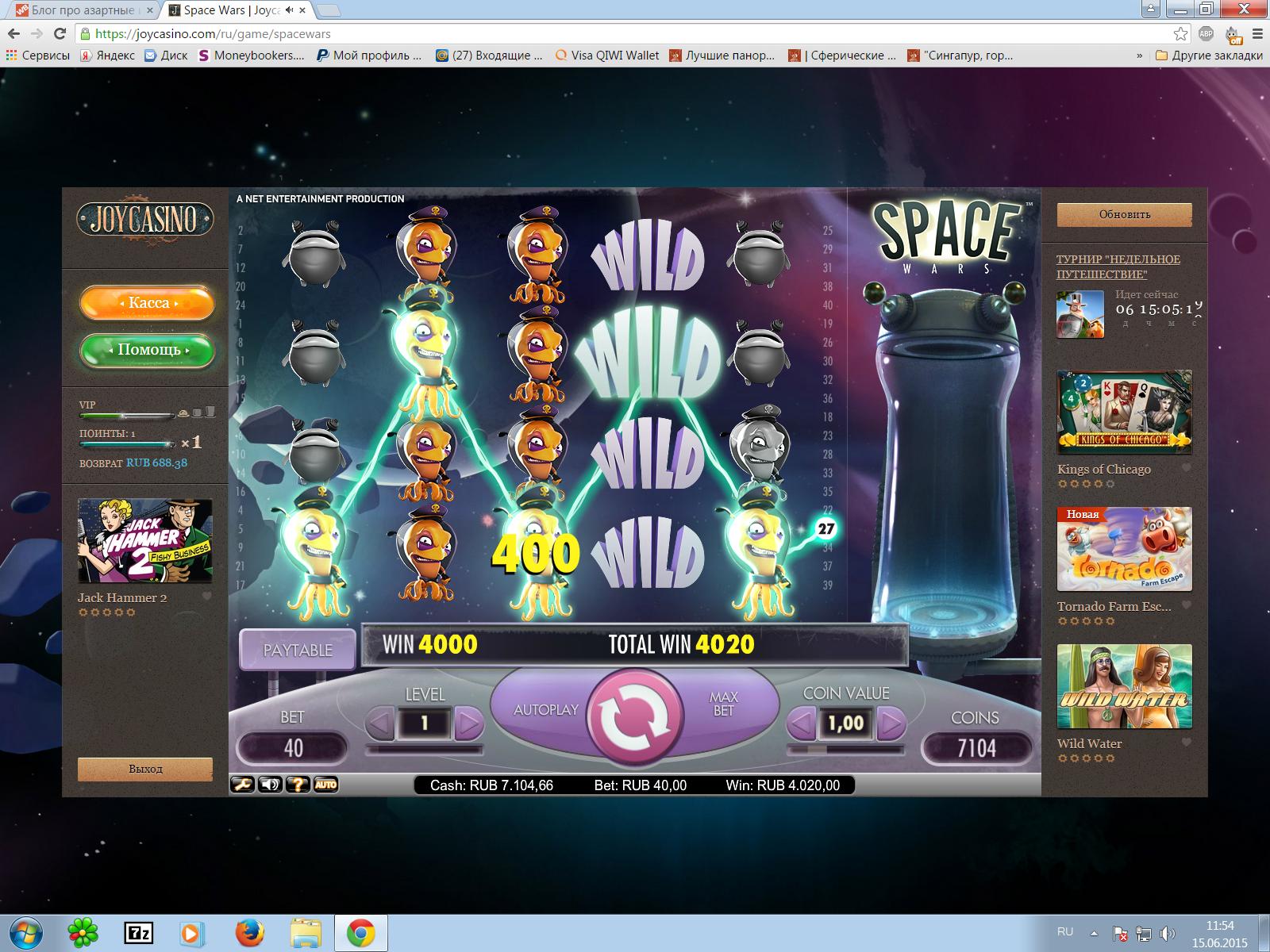 Игровые автоматы играть онлайн бесплатно ирегистрации