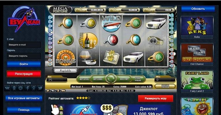 Играть в игровые автоматы бесплатно без пароля и логин игровые аппараты аренда донецк