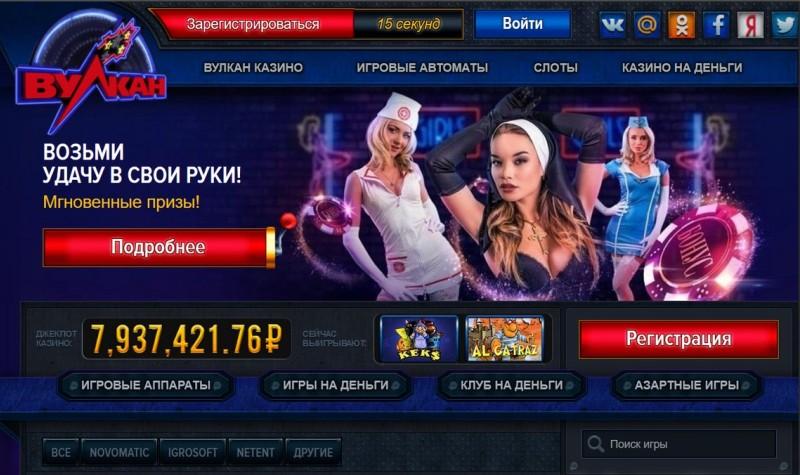 казино плей фортуна официальный сайт