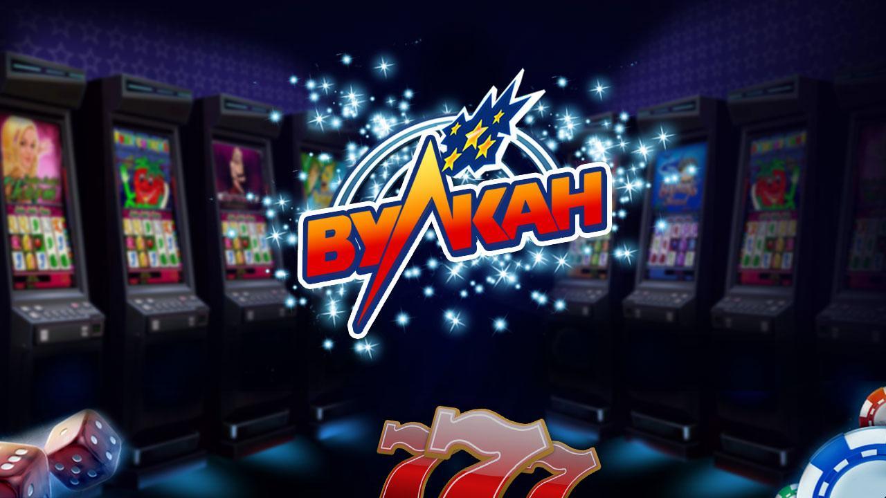 Форумы игровых автоматов поиграть в симулятор игровые автоматы