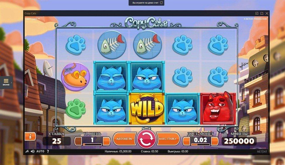 Кекс игровые автоматы играть бесплатно.пирамида игровые автоматы онлайн играть без платно