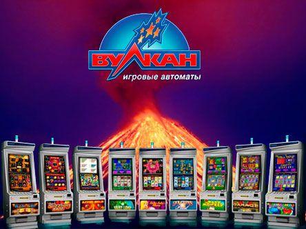 игровые автоматы отзывы форум