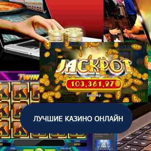 Сонник выиграл в игровой автомат бездепозитный бонус за регистрацию в игровых автоматах с выводом денег 2019