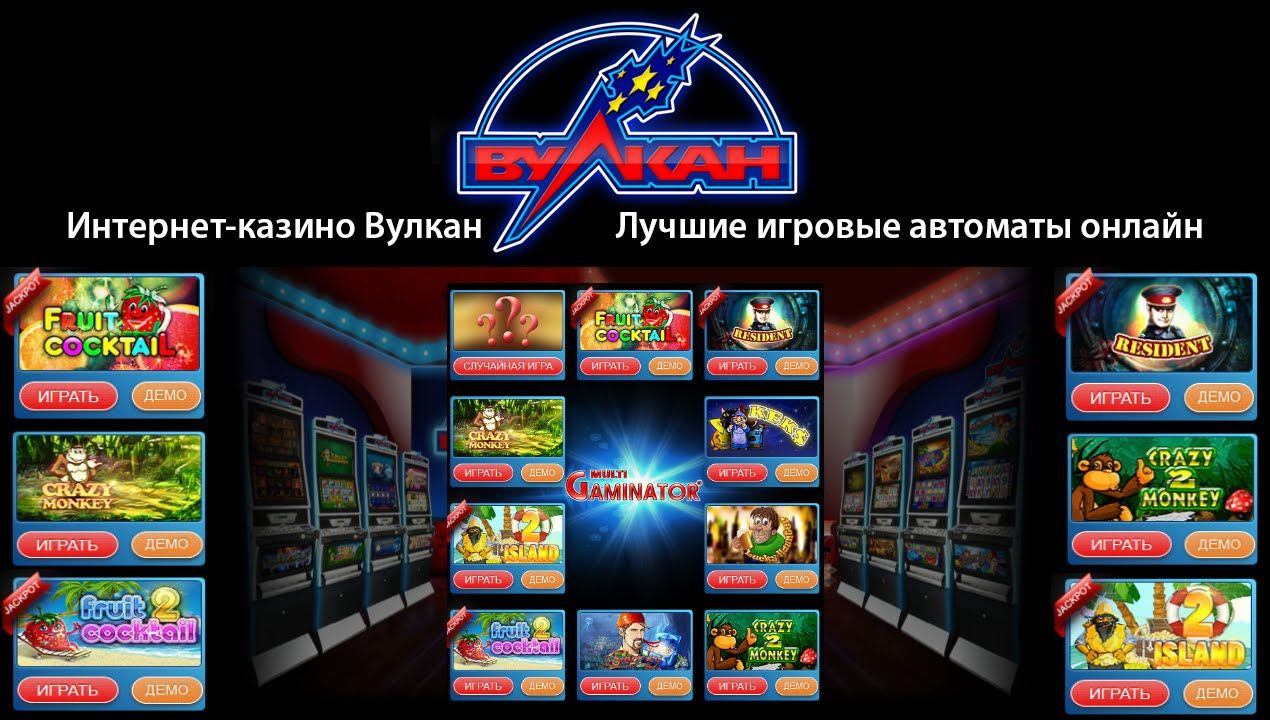 Казино онлайн с минимальным депозитом 100 рублей