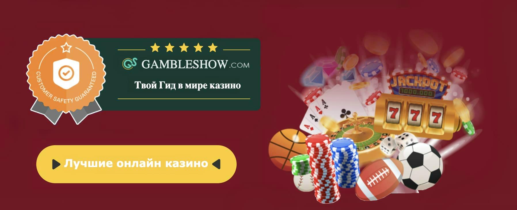 Веб камеры онлайн казино online casino games with free bonus