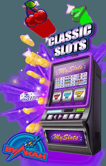 Скачать бесплатно эмуляторы игровых автоматов дельфины