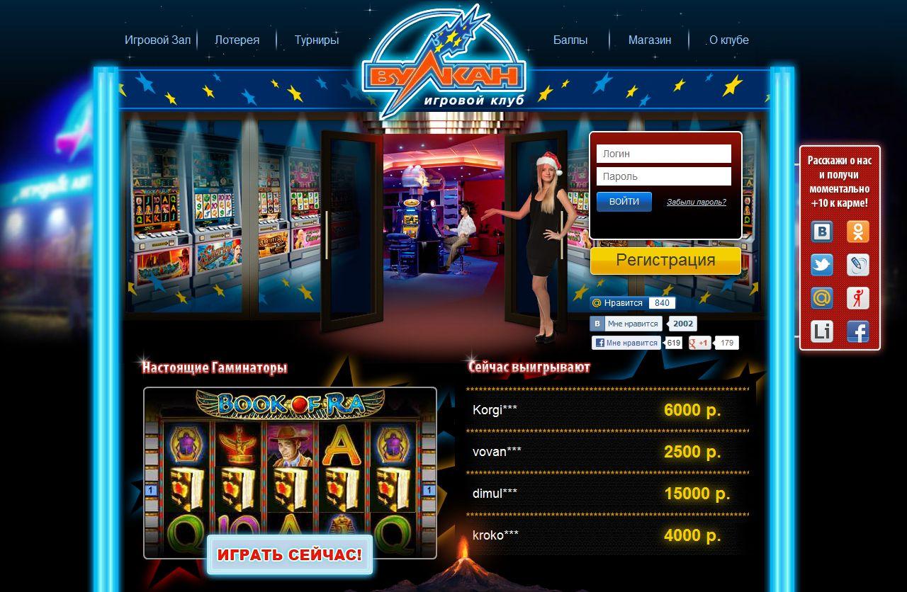 Игровые автоматы reel deal онлайн