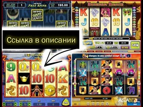 Игровые автоматы русалочка все виды играть бесплатно