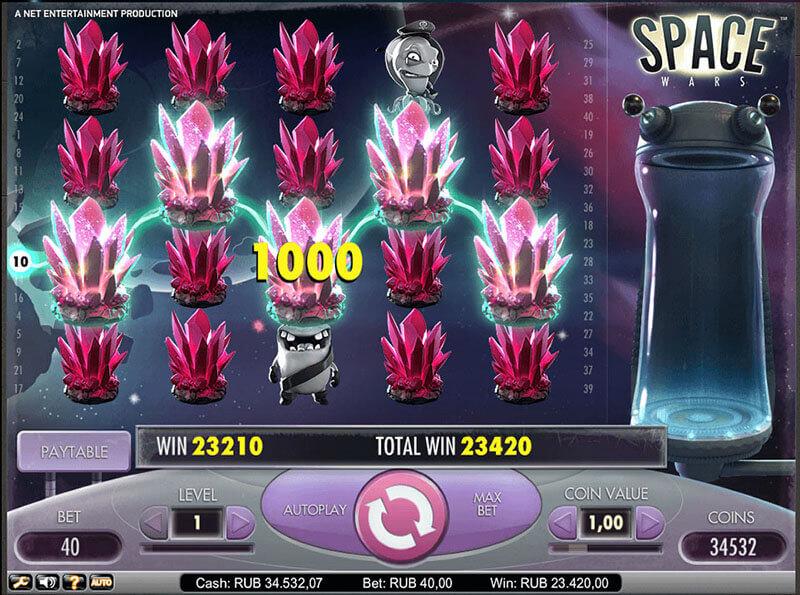 как бесплатно скачать игры игровые автоматы торрент